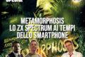 Lo ZX SPECTRUM ai tempi dello smartphone: METAMORPHOSIS